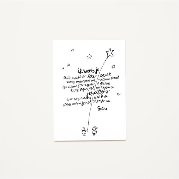 Poetry Cards – Ik wens je STERNE